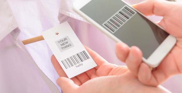inventory barcode vinyl stickers